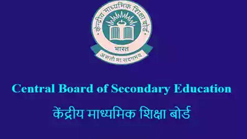 cbse 12th board exam 2019