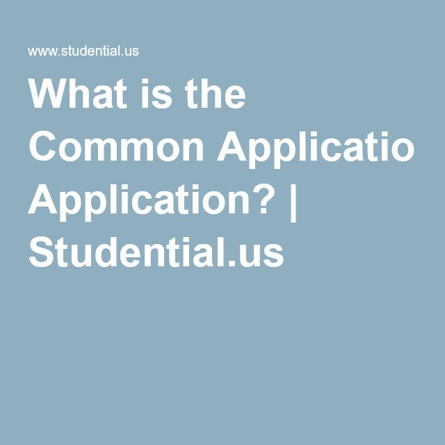 What is the Common Application? Studential.us Common