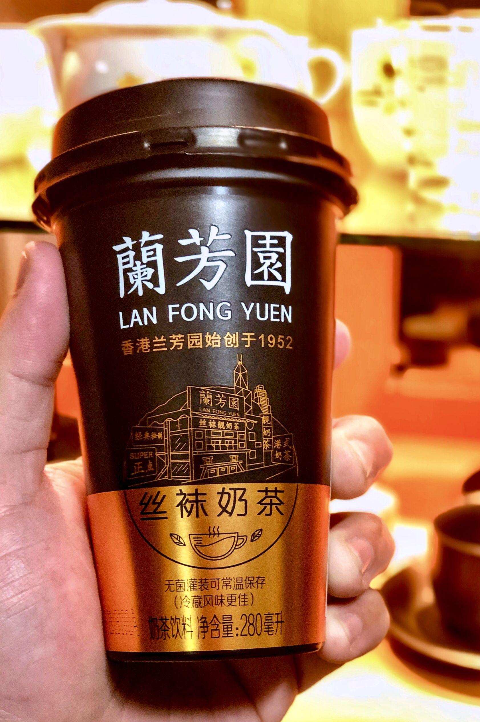 Pin by foxzfile on 2019-吃吃喝喝... | Starbucks iced coffee ...