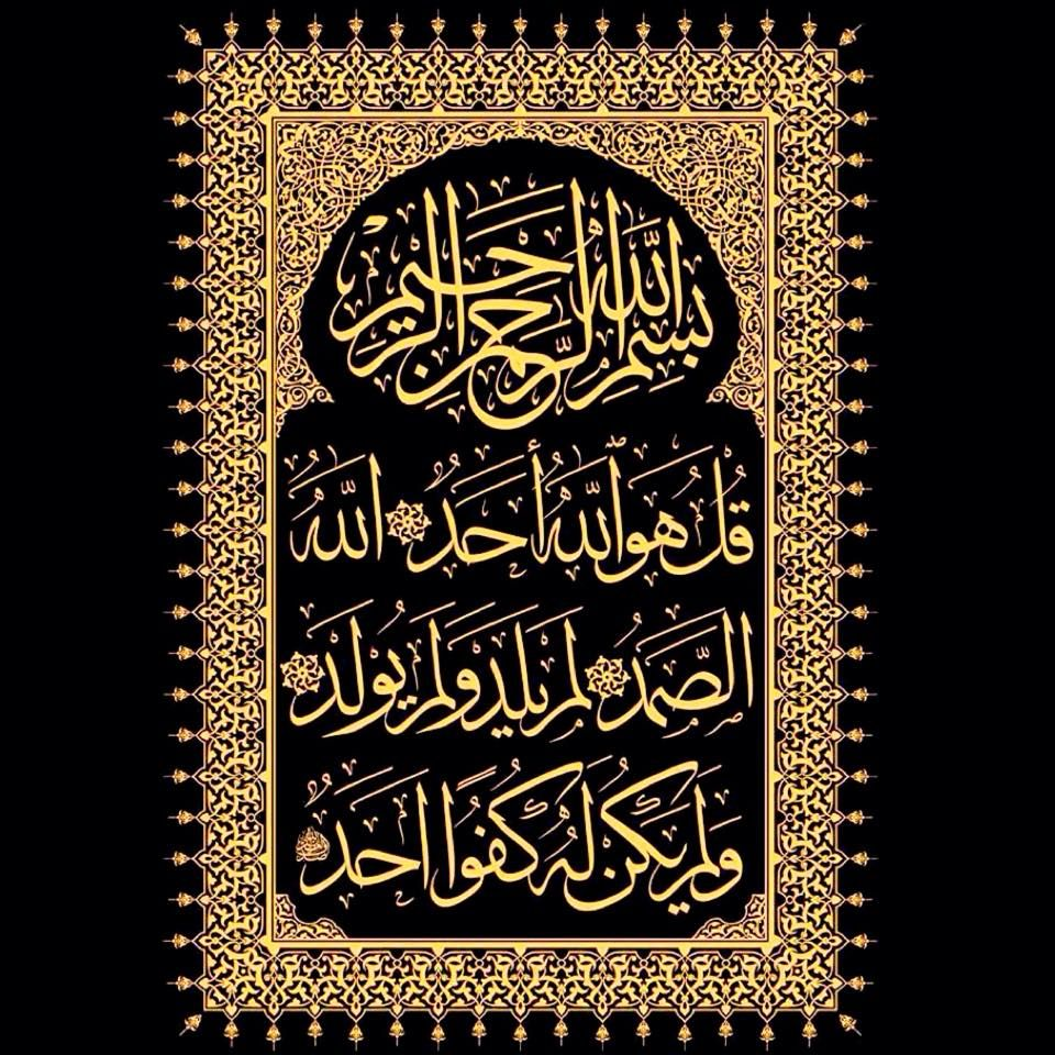 Desertrose Aayat Bayinat Kaligrafi Seni Kaligrafi Seni Islamis