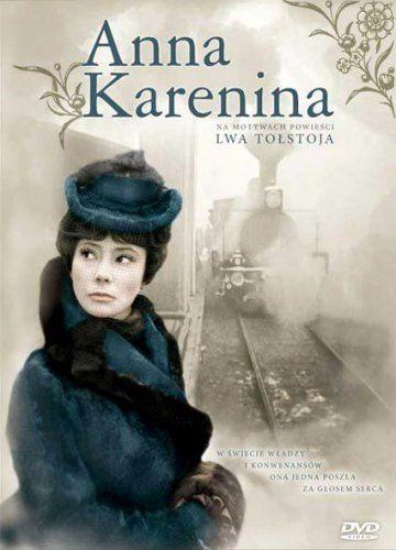 «Анна Каренина» / 2008