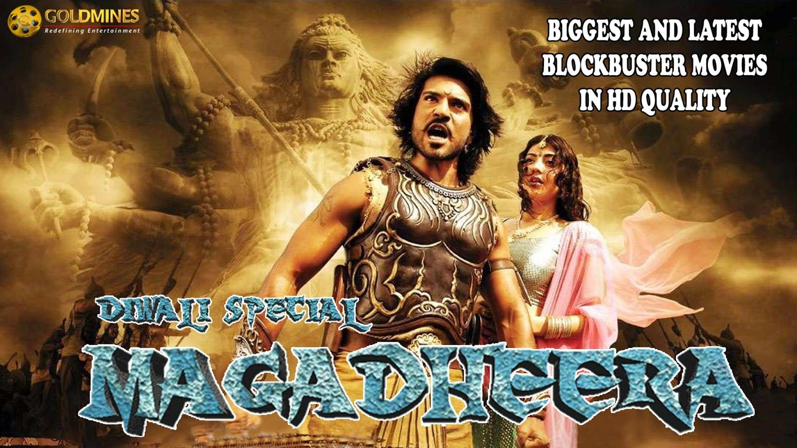 hindi dubbed tamil/telugu film watch online: magadheera : hindi