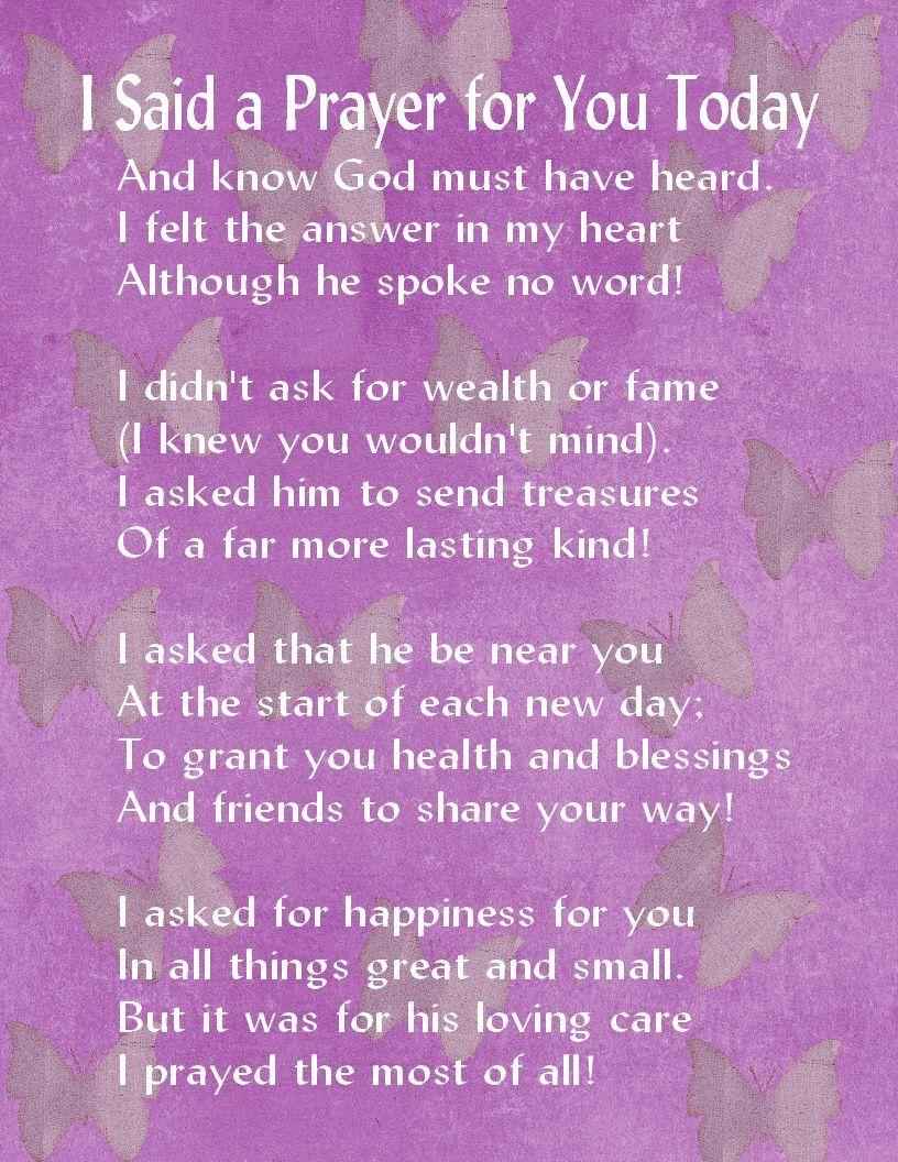 prayer to encourage a