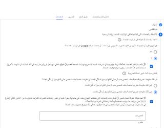 حل رسالة تحقق مما إذا كانت معلومات الضرائب الإضافية مطلوبة في ادسنس اليوتيوب ما المقصود بضرائب اليوتيوب In 2021 Blog Posts Blog