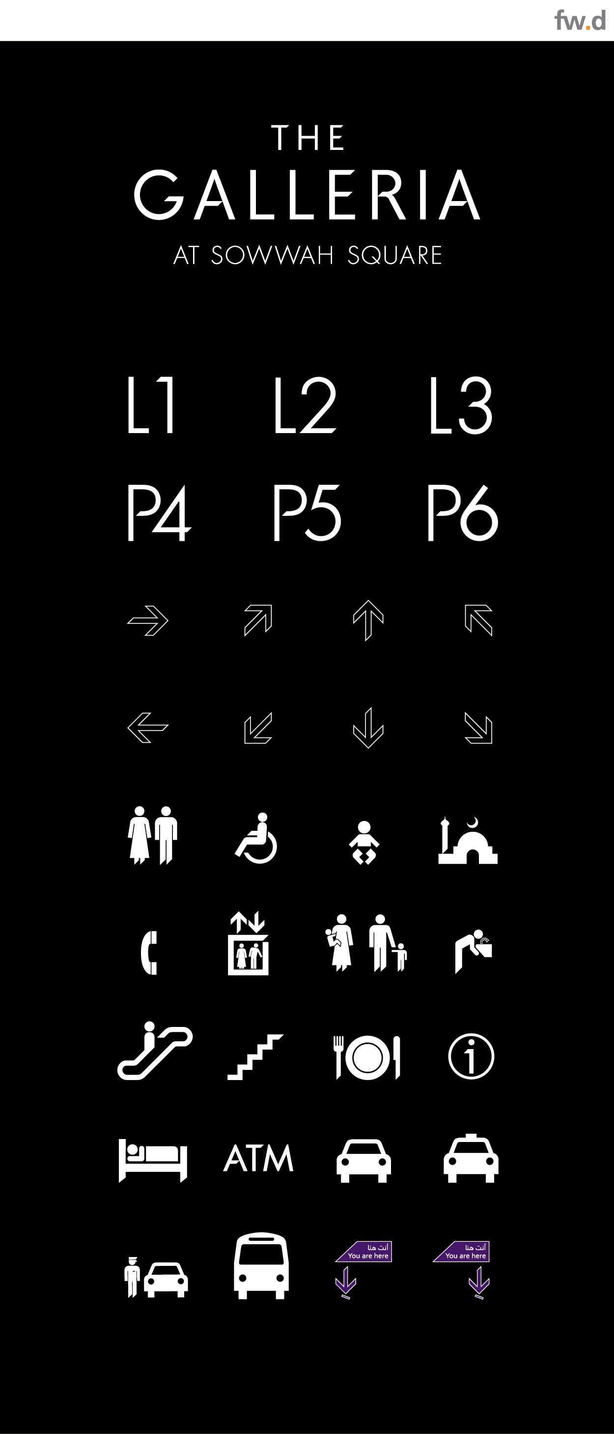 Pictogram set for The Galleria, a luxury mall in Abu Dhabi