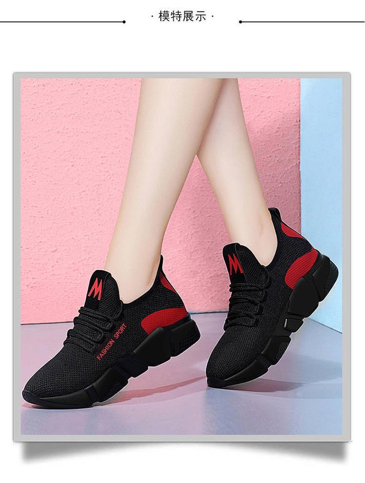 Best Selling Women Vulcanized Shoes