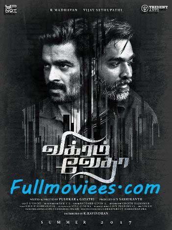 2012 Evanu Oruvan Movie Hindi Dubbed Free Download
