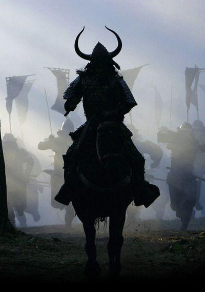 """A scene from """"The Last Samurai"""""""
