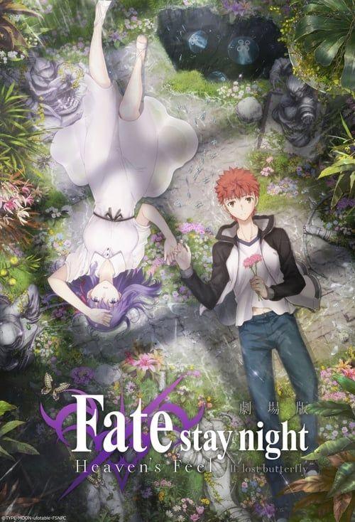 Fate/Stay Night Heaven's Feel II. Lost Butterfly Trailer ...