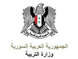 موقع وزارة التربية السورية 2014 نتائج الامتحانات Www Syrianeducation Org Sy Enamel Pins Accessories Enamel