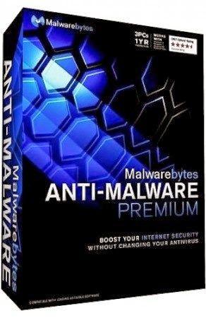 malwarebytes anti-malware premium serial key 2017