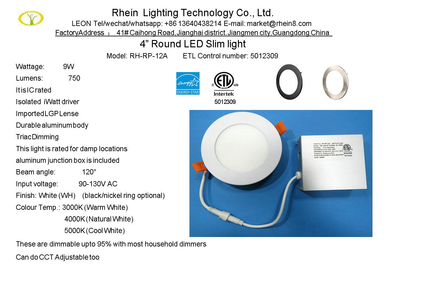 Data Sheet Of Our 4 Inch Panel Light Market Rhein8 Com