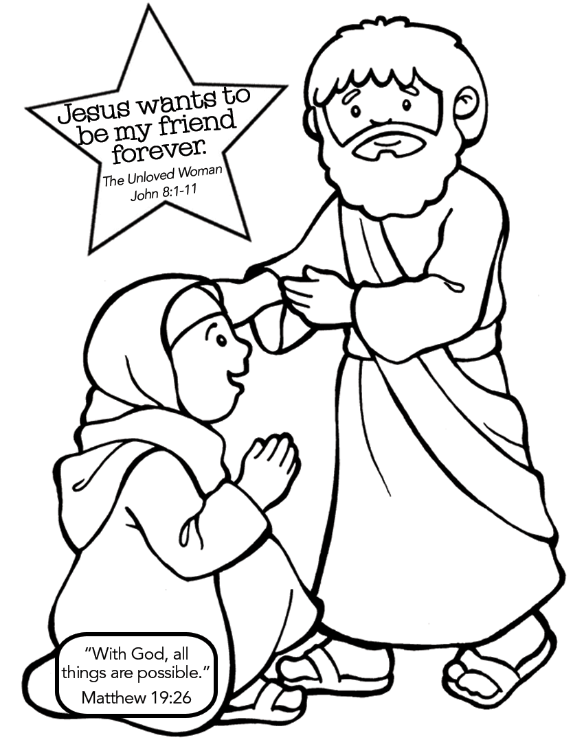Coloring pages for john 9 -  The Unloved Women John 8 1 11