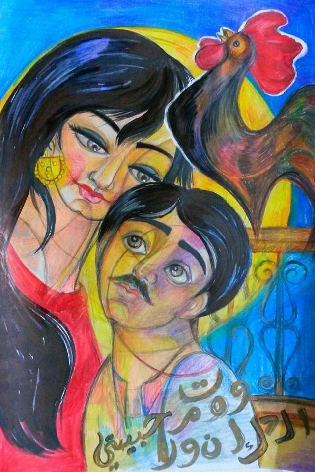 Pin by Aseel D. Saloom on Download Disney princess