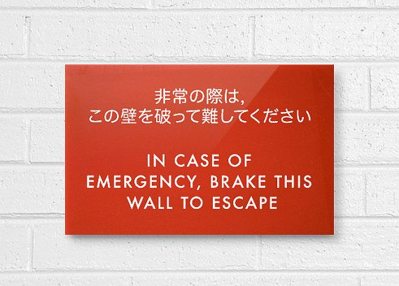 Mother's Day Sign  Brake This Wall To Escape by SignFail on Etsy, $17.50