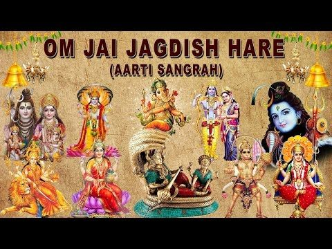 Om Jai Jagdish Hare Aarti Sangrah, Best Aarti Collection By