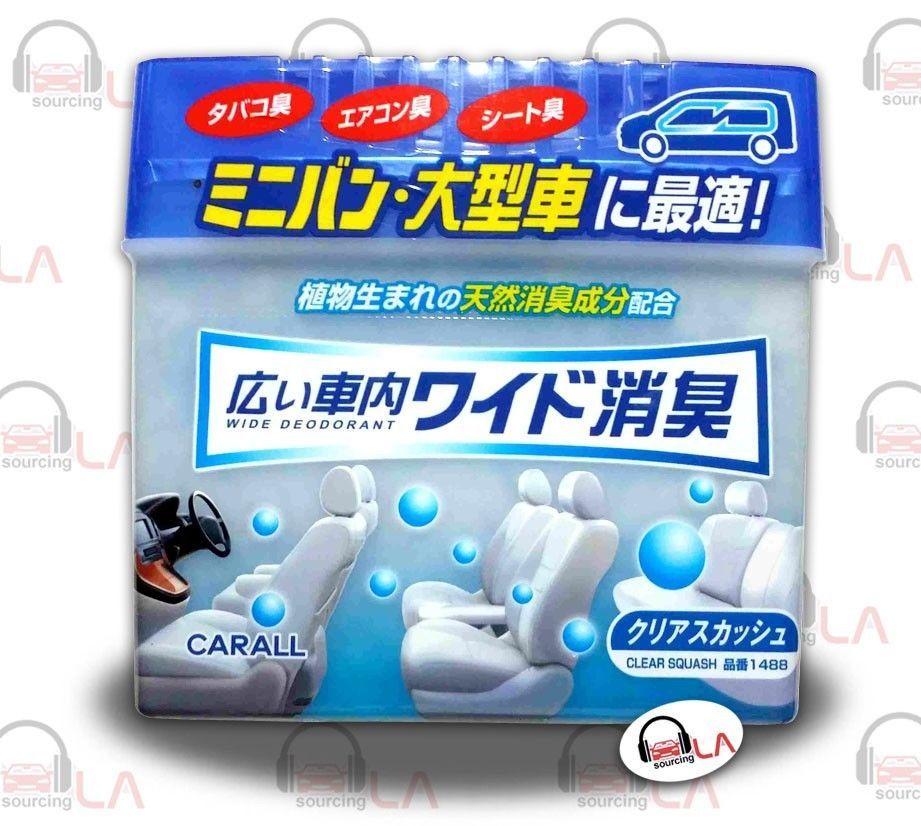 Authentic Carall Japan Squash Scent Air Freshener JUMBO