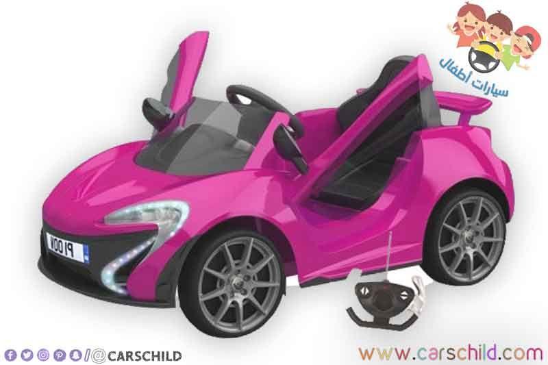 سيارة اطفال كهربائية أنيقة Toy Car Sports Car Car
