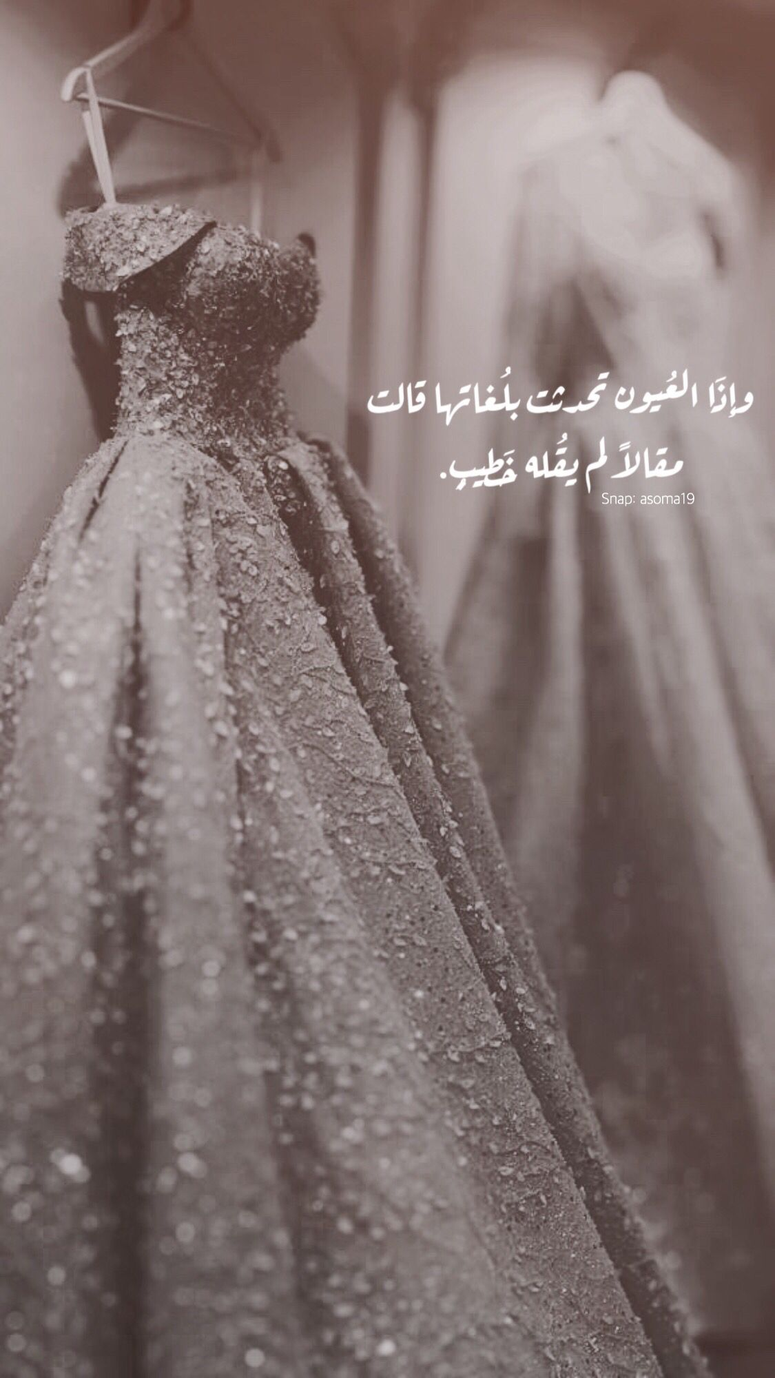 Pin By Zammaanzammaan بغدادية On يوميات Cute Wedding Dress Wedding Dress Silhouette Wedding Dresses