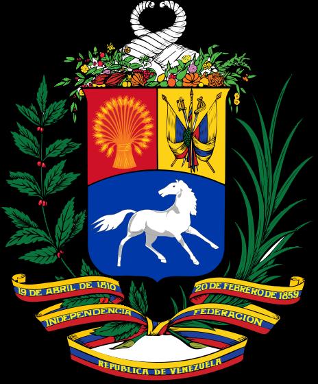 Coat Of Arms Of Venezuela Wikipedia The Free Encyclopedia Coat Of Arms Venezuela Arms