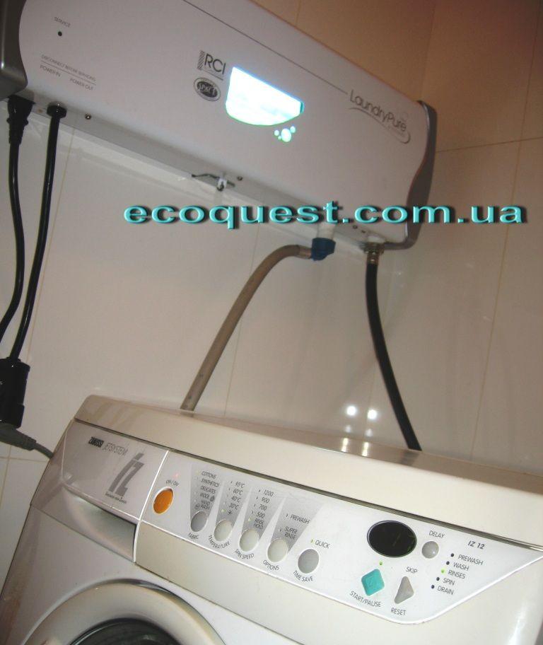LaundryPure -нет порошкам, нет аллергенам, нет горячей воде