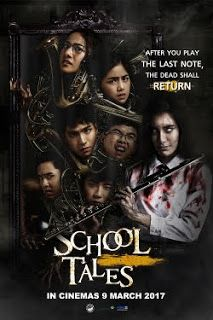 the school of flesh movie online free
