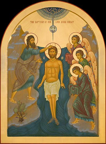 The Baptism of Our Lord Jesus Christ