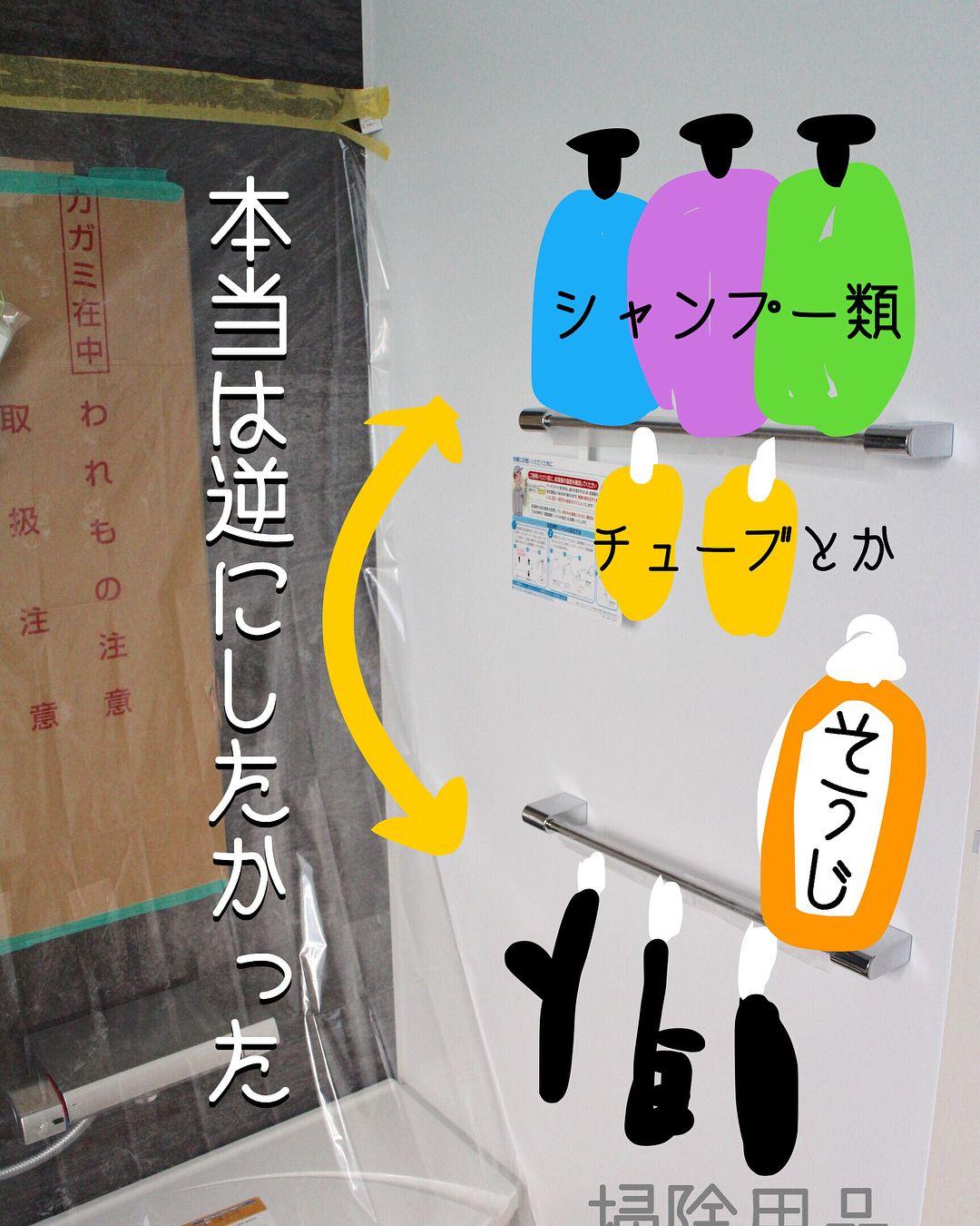 Pin Auf お風呂場