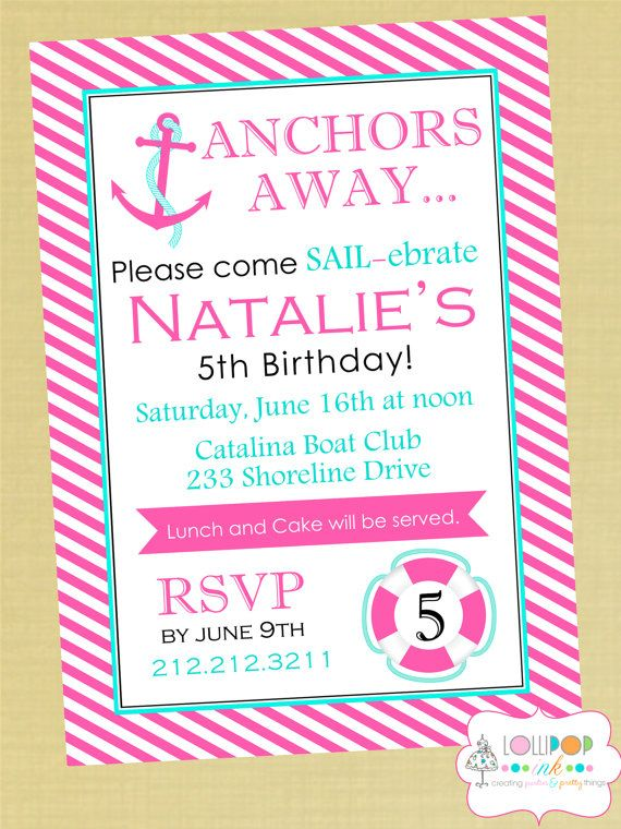 Nautical Birthday Party Invitations Etsy