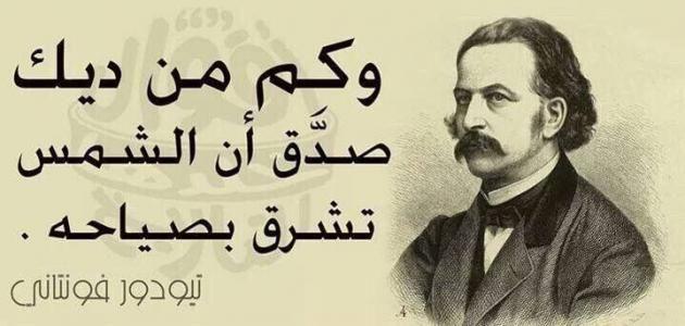 حكمة اليوم عن الصدق Funny Arabic Quotes Quran Quotes Love Wisdom Quotes Life