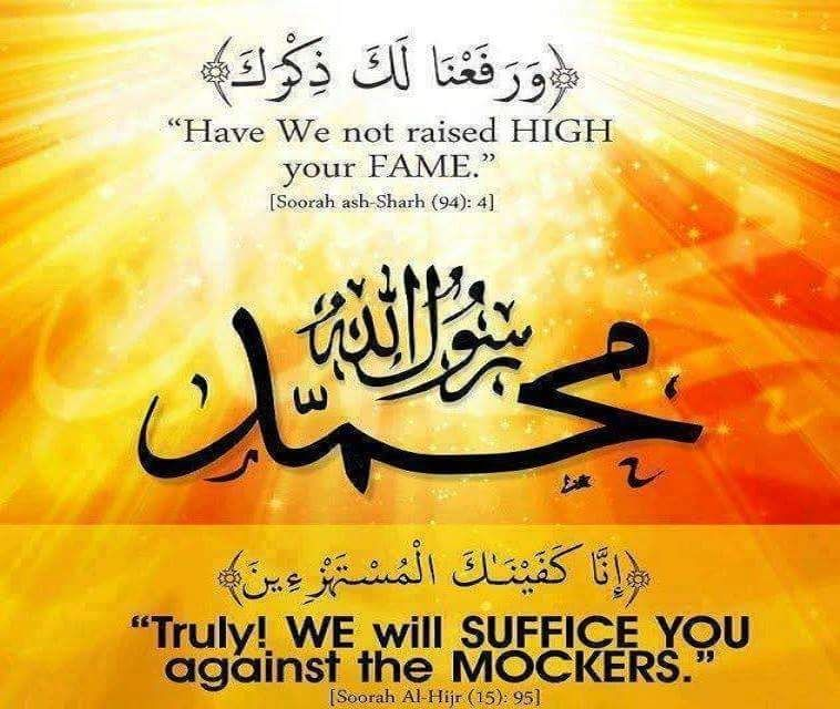 Quran 15:95 Truly! We will suffice you against the mockers