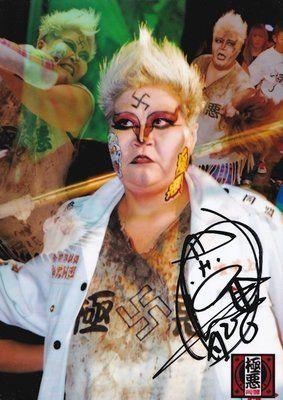 Dump Matsumoto Autograph Photo (8x11) | Princess zelda, Photo ...