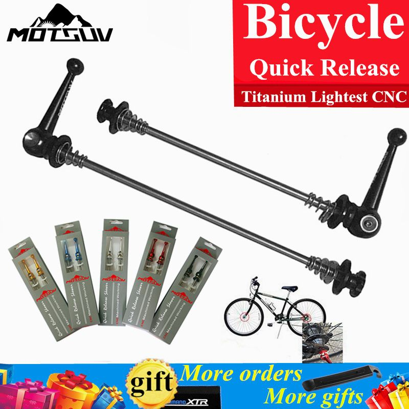 Titanium Bike Bicycle Quick Release Hub Skewers Mtb Mountain Bike