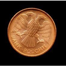 New Listing Started 1992 Russia 1 Rouble - XF Used Coin ID: 3495 - $0.50 at Cato's Coin Collection e-Bid