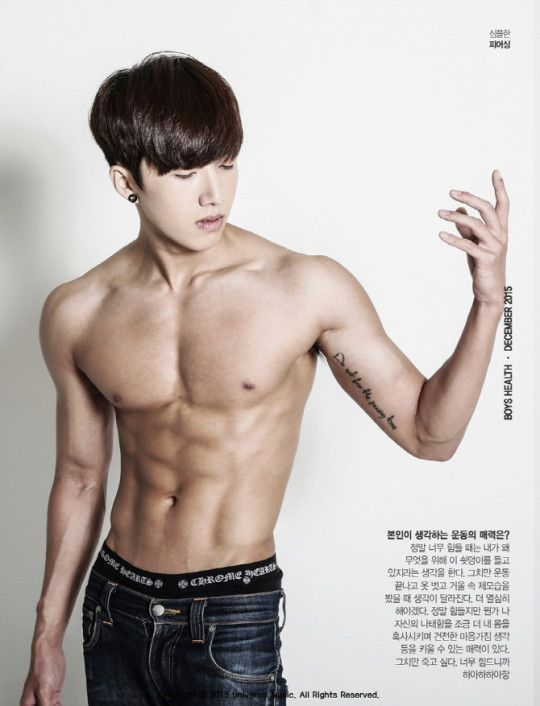 Boys Republic's Sungjun & Onejunn Reveal Chocolate Abs on ...