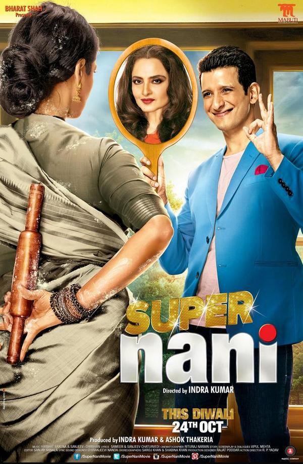Super Nani Movie Reviews, Movie Rating, Trailers
