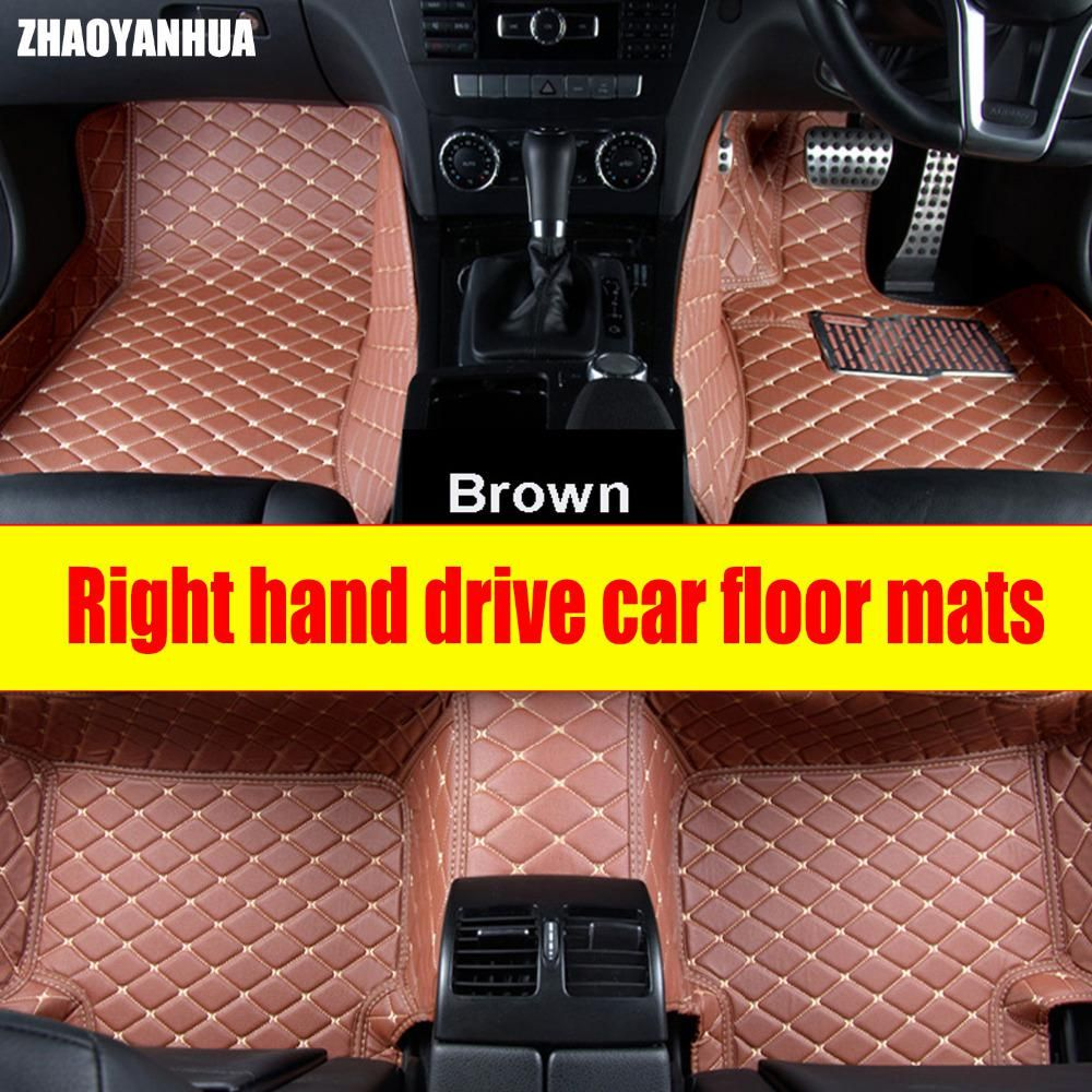 Zhaoyanhua Right Hand Drive Car Floor Mats For Audi A1 A3 A4 A6 A8