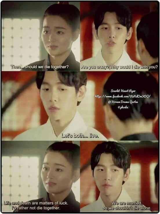 Brother 4Th Prince Killed Eun — BCMA