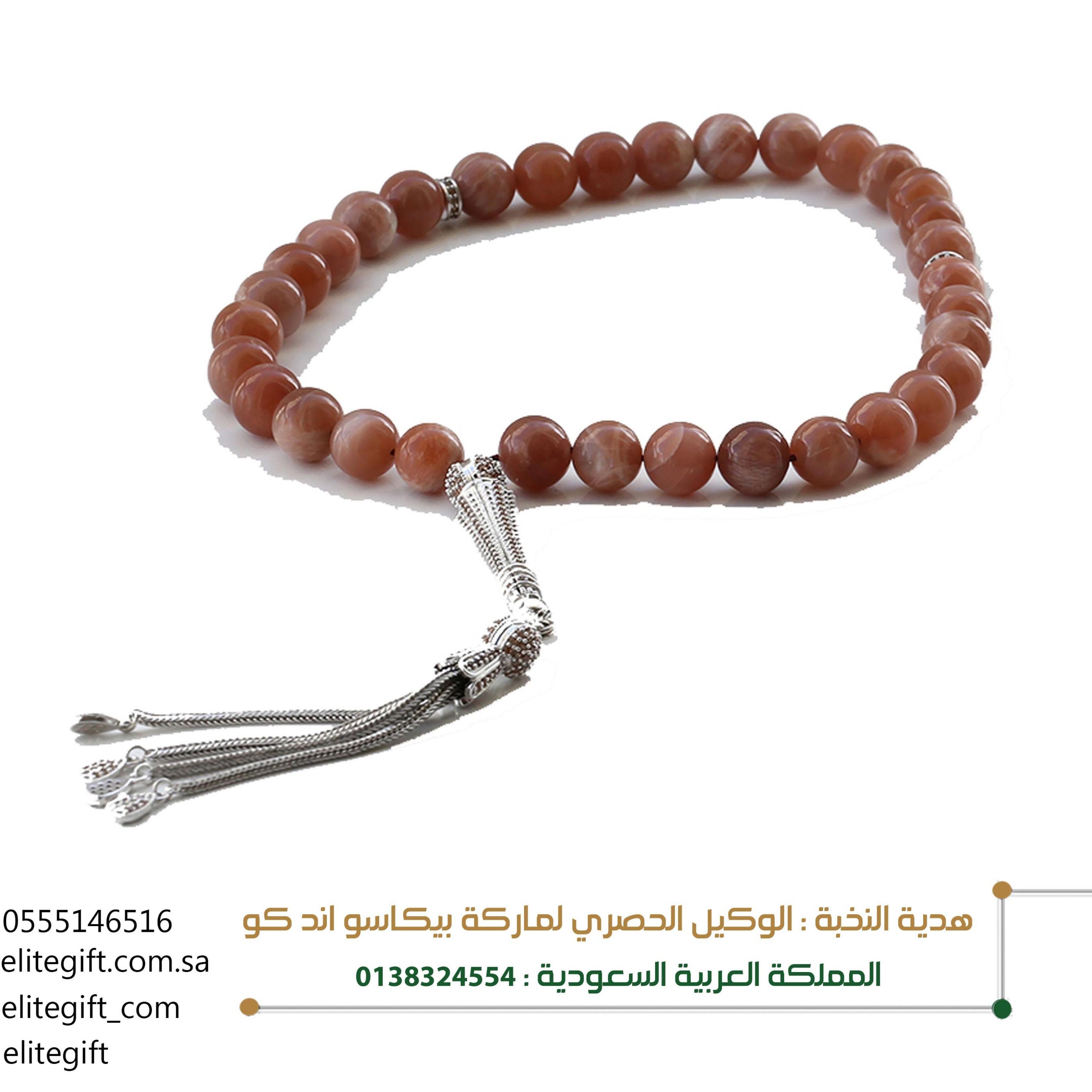 Rosary Beaded Bracelets Beaded Jewelry