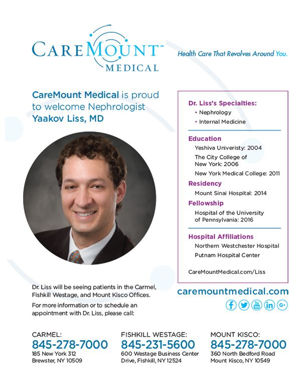 Join Us In Welcoming Dr Yaakov Liss Nephrologist To Caremount