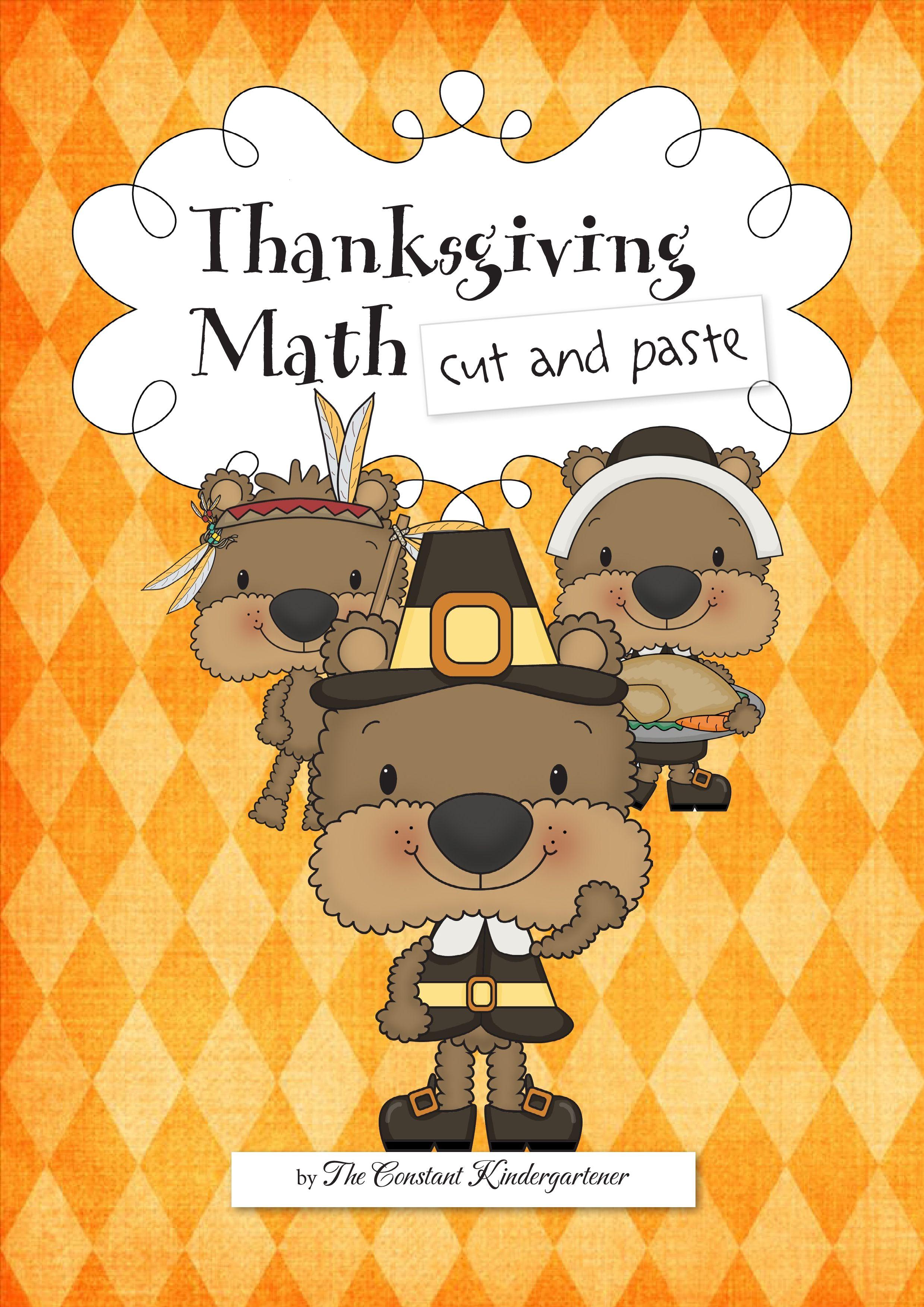 Thanksgiving Math Art Activities in Printable Worksheets | Pinterest