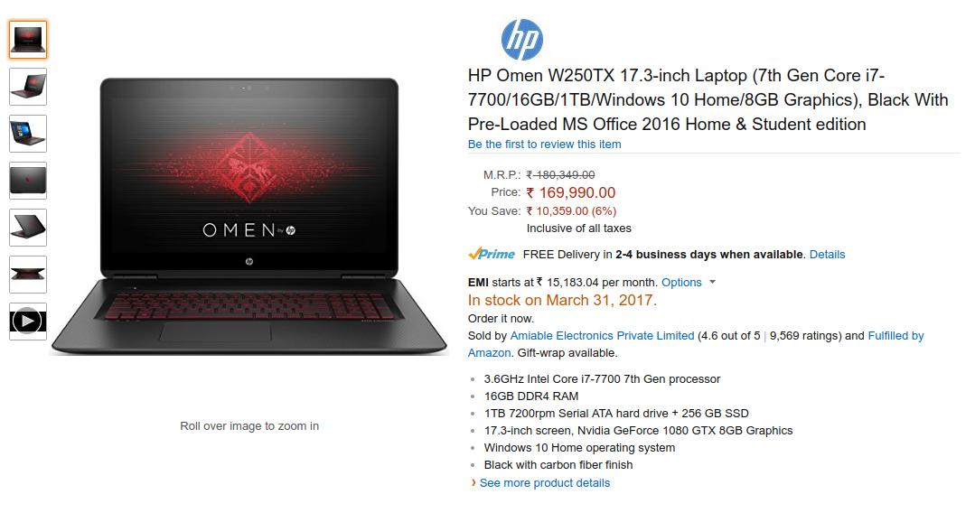 HP Omen W250TX Laptop Price in India on Flipkart, Amazon