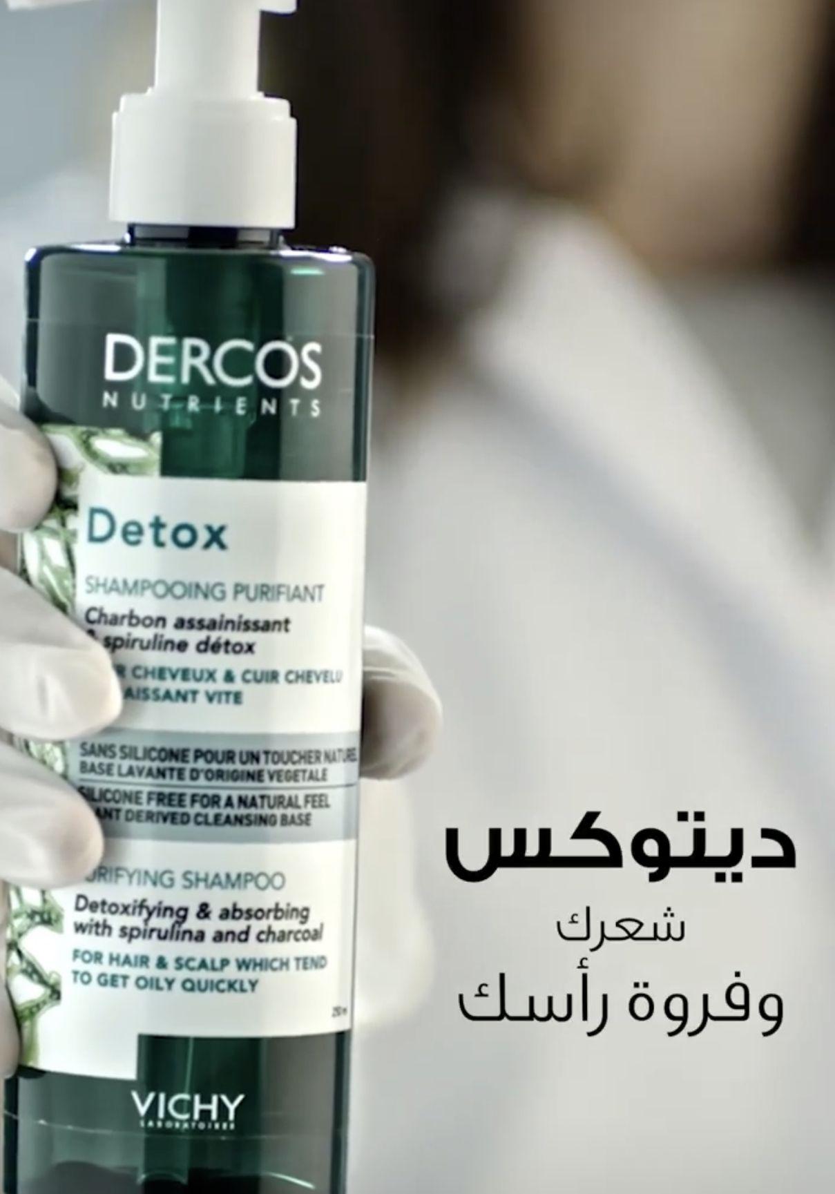 Pin By Arya On Self Care Hair Care Oils Detox Shampoo Hair Scalp
