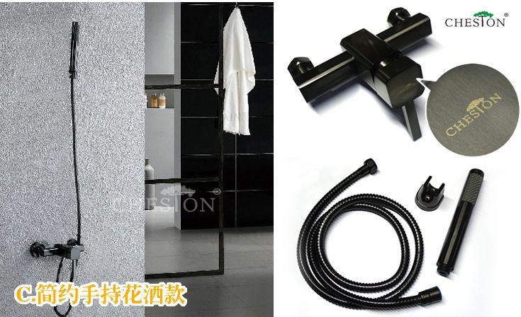 Goedkope Badkamer Kranen : Goedkope warm en koud water messing zwarte doucheset zwart bad