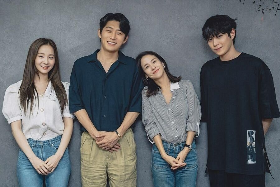 Go Joon, Jo Yeo Jeong, Yeonwoo, And Kim Young Dae's Upcoming Comedy Thriller Drama Reveals Premiere Date And 1st Poster