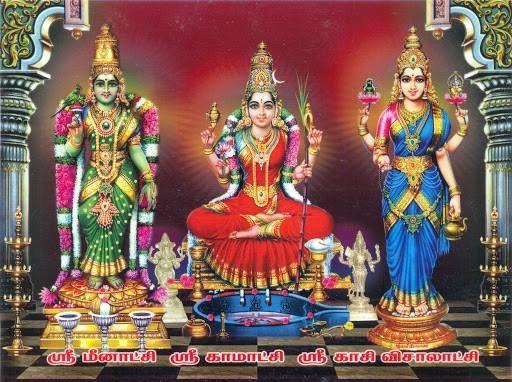 Madurai Meenakshi - Kanchi Kamakshi- Kasi Visalakshi ...