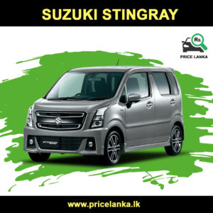 Suzuki Wagon R Stingray Price in Sri Lanka in 2020