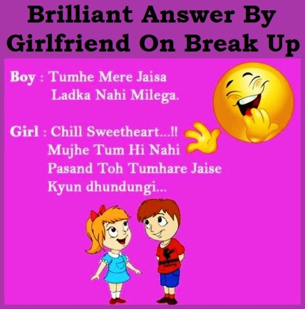 Girlfriend Answer On Break Up Funny Joke | Funnyho.com | Funny ...