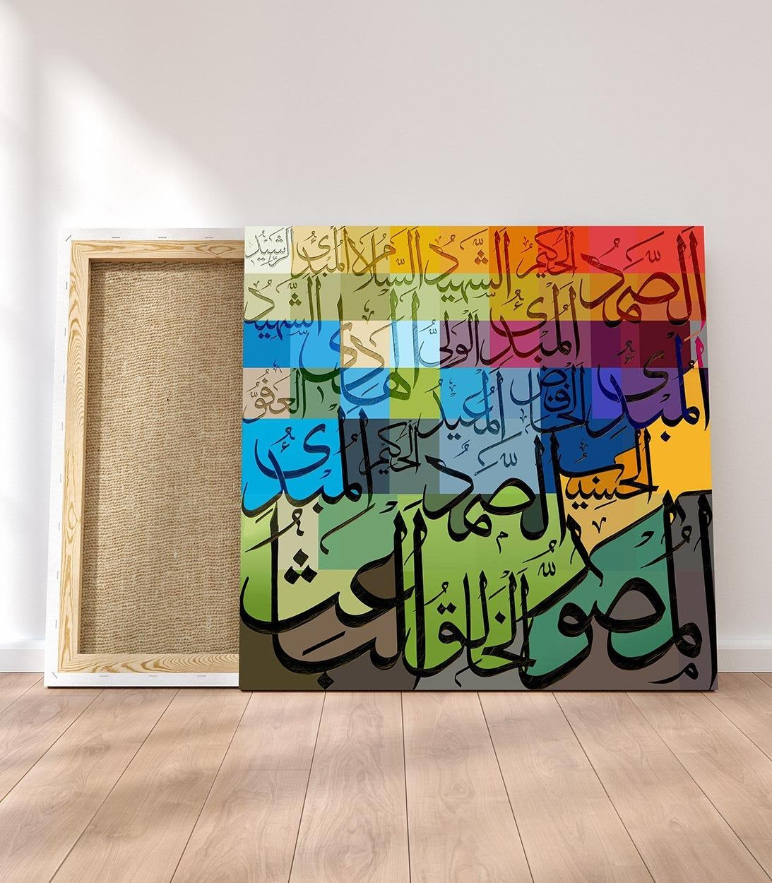 Al Asma Ul Husna Calligraphy Oil Painting Canvas Print