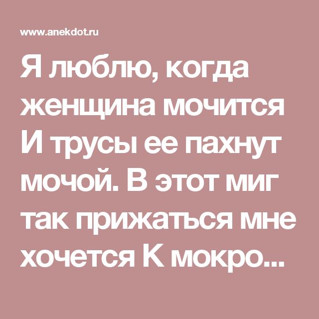 k-pope-prizhatsya-teploy-ogromniy-chlen-v-popu-blondinki